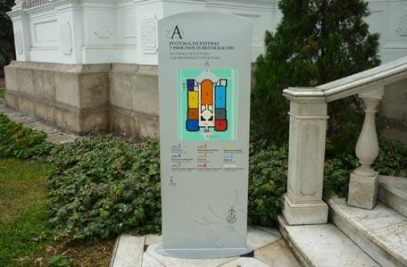 museototem